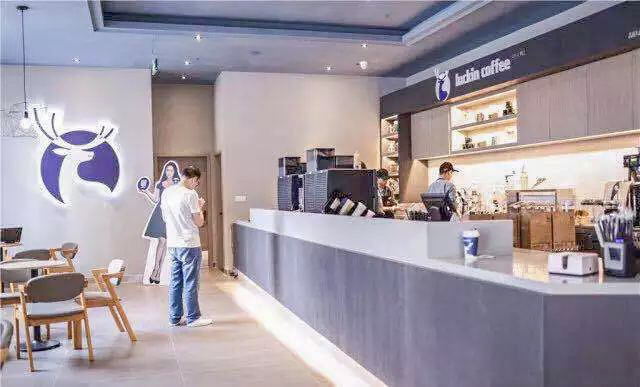Chinese unicorn Luckin Coffee eyes Hong Kong IPO