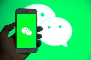 WeChat upgrades ad platform with expanded ad formats and analytics