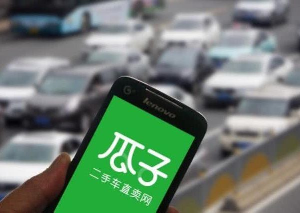 Chinese used car platform Guazi expected to receive US$1.5 billion from Softbank, taking its value to US$8.5 billion