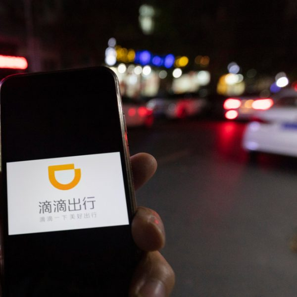Didi struggles in Shanghai: Operating without a license, driver arrested, warned of a ban or even internet access cut