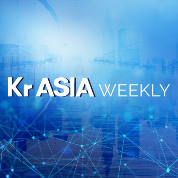 KrASIA Weekly: Meituan-Dianping filed for Hong Kong IPO, so does the bank who helps create Meituan and Didi