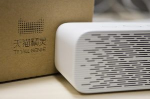 85% of Chinese say 'I do' to owning their first smart speakers: report