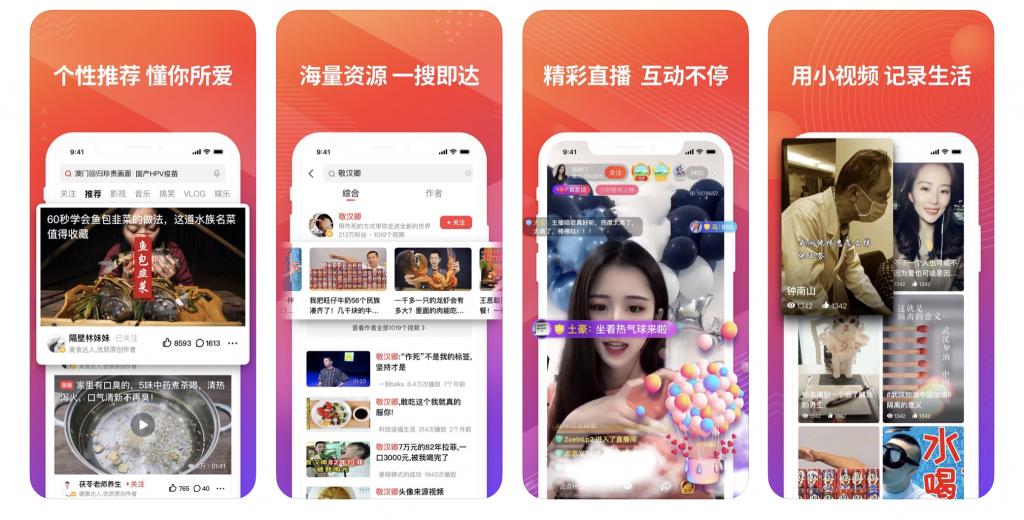 haokan video app