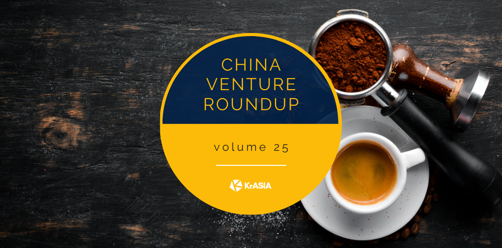 Photo of A Tencent-backed Canadian coffee chain? | China Venture Roundup Volume 25 | KrASIA | KrASIA